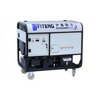 供应15kw开架式燃气发电机|市政单位用发电机