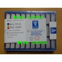 硬质合金刀头YT15、YT15R焊接刀片、钨钢刀粒价格、型号