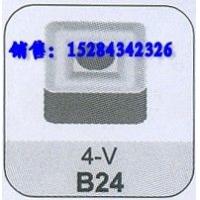 硬质合金车刀片YT15/41910V 钻石牌车刀片 高效率加