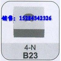 鉆石牌車削刀片YT15/41305N精坯 高效率加工鋼件 硬