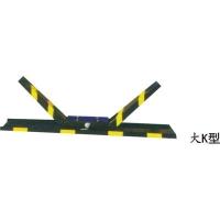 鸿盛门控-停车场系列-车位器-鸿盛K型车位锁(手动)