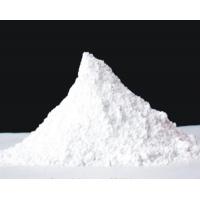 白度90以上轻钙粉厂家直销