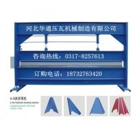华通彩钢瓦专用折弯机附件成型