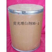 荧光增白剂OB-1,荧光增白剂系列