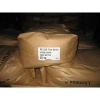 科莱恩PE520蜡粉