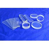 高硼硅玻璃,钢化硼硅视镜