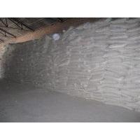 白云石,白云石粉,白云石粉价格,白云石粉用途