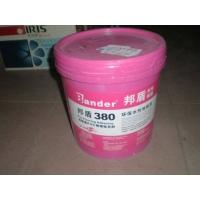 邦盾牌PVC地板粘合剂