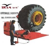 工程车轮胎拆装机