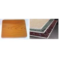 沈阳木纹铝板