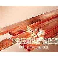 5mmT2紫铜排_东莞T2紫铜排厂家_进口H65黄铜排