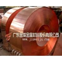 广州T2紫铜带_五金加工专用T2紫铜板_东莞H65黄铜带