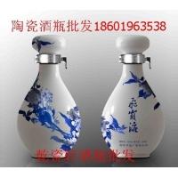 湖北青花瓷酒瓶景德镇陶瓷酒瓶批发