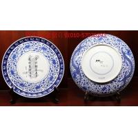 北京陶瓷纪念盘工艺品订做批发