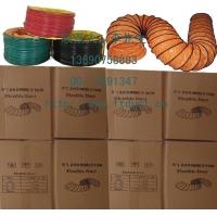 伸缩通风管-PVC通风管厂家直售