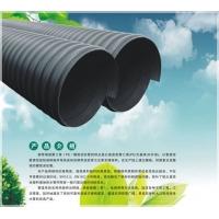 钢带增强聚乙(PE)烯螺旋波纹管