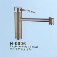诺兴悦洁具-水龙头系列 H-0006