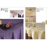 酒店宴会专用布草 桌布 酒店宴会专用台布