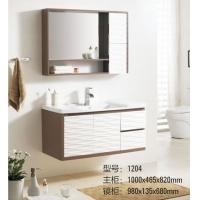 成都蓉迪卫浴1204