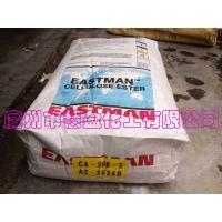 美国伊士曼CAP(乙酸丙酸纤维素)
