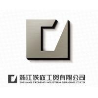 浙江铁成门业