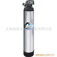 全屋净水新理念——科索中央净水器