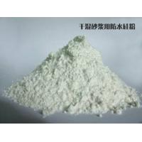硅烷基粉末010-51665910
