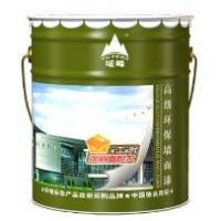 域峰高级环保墙面漆