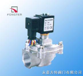 脉冲电磁阀产品图片,脉冲电磁阀产品相册图片