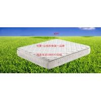 床垫|床垫批发|床垫供应-利蒙家具