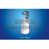 E14-S02C插线式支架灯头