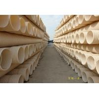 无锡pvc-u波纹管/江阴PVC-U加筋管厂家