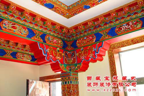 工程实例 - 西藏宝瓶藏式装饰装修有限公司 - 九正网图片