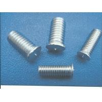 铝单板焊钉幕墙板铝焊钉铝螺柱