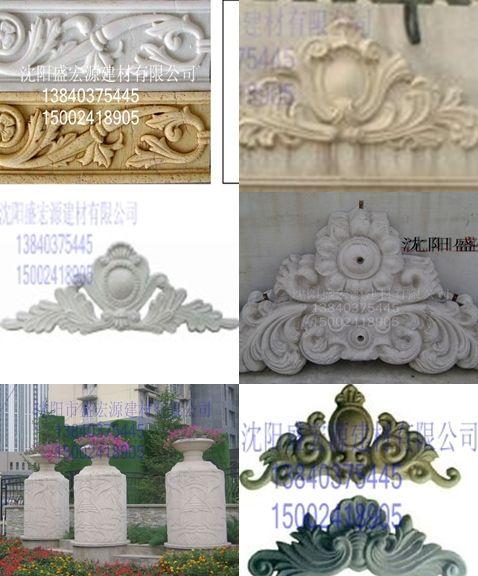 沈阳grc欧式装饰构件