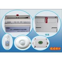 CX-J04教室智能节电控制器