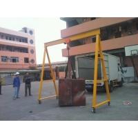 厂家直销模具吊架 福建2.5米高模具吊架 1-5吨模具吊架