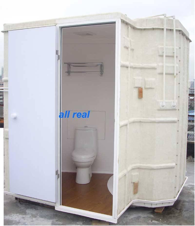 奥瑞整体卫浴