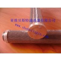 HC9804FMN8H