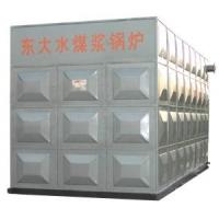 东大燃水煤浆导热油锅炉