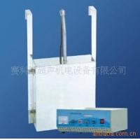 超声波震板,便携式超声波震板,广东超声波震板