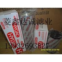 供应三一泵车液压滤芯003R010BN4HC