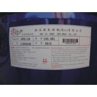 厂家128环氧树脂