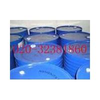 NPEL-128南亚环氧树脂
