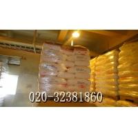 NPES-901固体环氧树脂