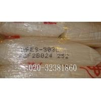 厂价直销E20固体环氧树脂