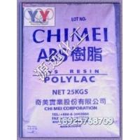 奇美ABS超高冲击强度、耐低温性佳ABS PA-709