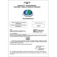 联合国环保暑环保认证