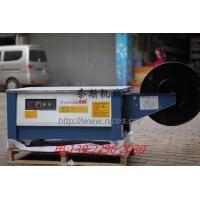 台湾华展牌(低台型)半自动打包机【FPS-502】