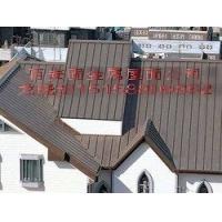 供应钛锌板屋面